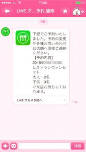 IMG_6056