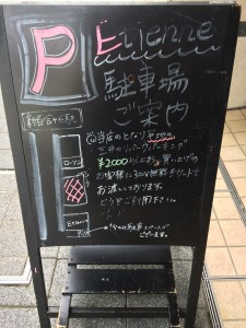 IMG_6963